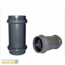 RU-ХК ПВХ Муфта напорная с уплотнит. кольцом 110