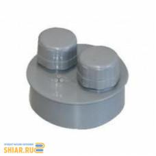 RU-РТ ПП Вакуумный клапан серый D 50