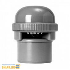 PL-CP 2705-50 Вакуумный клапан серый D50 (AIRBALANCE)