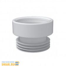 RU-АП W0210 Манжета для унитаза (белая) 110